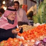 """Amman – """"weiße Stadt"""" im Königreich Jordanien"""