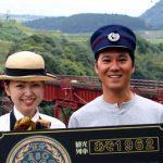 Kyushu – unterwegs im größten Krater der Welt