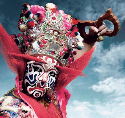Kultur und Tradition werden in Taiwan groß geschrieben