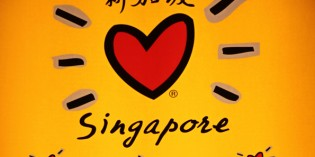 Kuscheljacken – der Wunderstoff aus Singapur