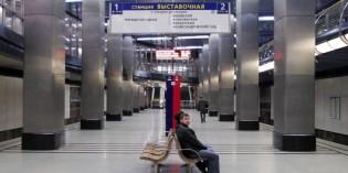 Olympia lässt grüßen: Kostenfreie russische Kniebeugenticket für Moskaus U-Bahn