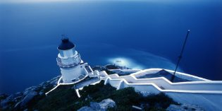 Besondere Strahlkraft: Taiwans Leuchttürme