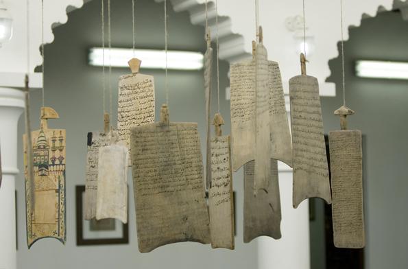 Gleich 20 Museen - wie hier das Kaligrafie Museum - bewahren die Geschichte des Emirats Sharjah, das 2014 die islamische Kulturhauptstadt stellt. (Foto: SCTDA)
