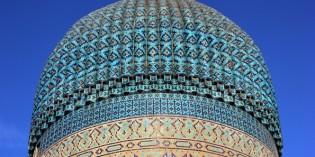 Unbekanntes Usbekistan – Ein Traum aus 1001 Nacht an der legendären Seidenstraße