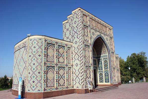 Fein verziert: das Mitzo Ulubegk Museum in Samarkand. (Foto: Karsten-Thilo Raab)