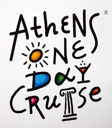 Die Hydraiki Naval Company bietet von Athen aus Touren über den Saronischen Golf an.