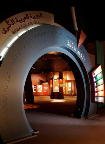 Faszinierend: Das archäologische Museum von Sharjah. Foto: SCTDA)