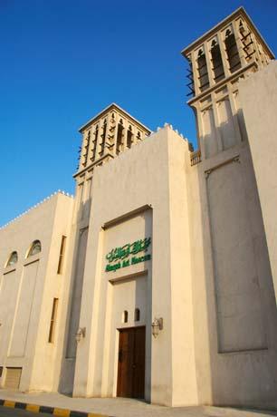 Eines der Vorzeigemuseen des Emirats: Das Sharjah Art Museum. (Foto: SCTDA)