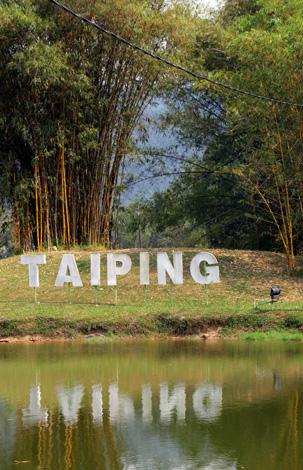 Hollywood lässt grüßen: Taiping-Schriftzug an den Lake Gardens. (Foto: Karsten-Thilo Raab)