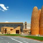 Katara: Dohas faszinierende kulturelle Drehscheibe