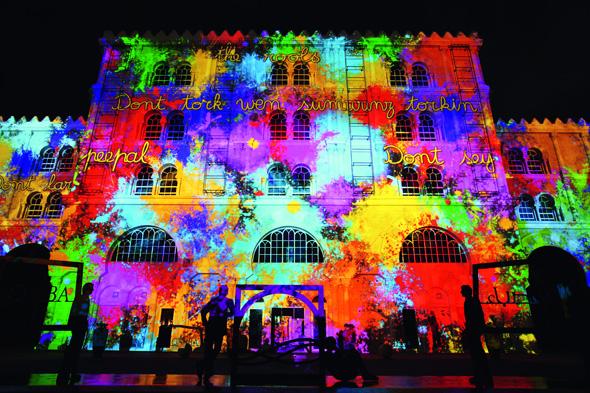 Das faszinierende Sharjah Light Festival steigt ab 5. Februar zum fünften Mal.