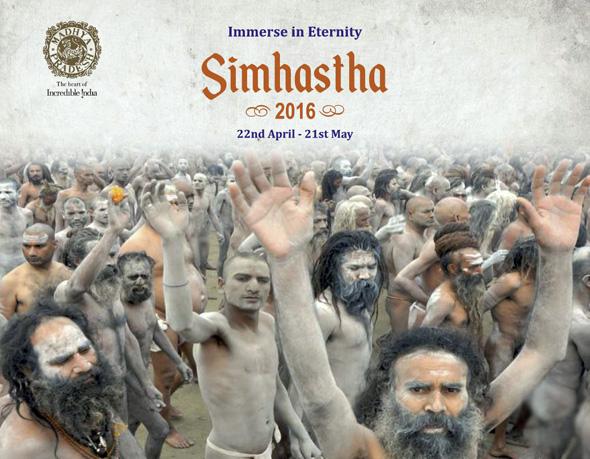 Als Großereignis der Superlative wirft das Simhastha Kumbh seine Schatten voraus. (Foto Madhya Pradesh Tourism)