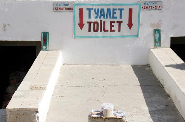 Viele der öffentlichen Toiletten in Usbekistan sind überaus gewöhnungsbedürftig. (Foto Karsten-Thilo Raab)