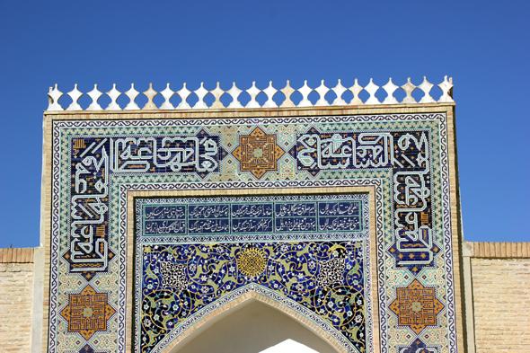 Prachtvoll verziert sind die Gebäudeteile der Zitadelle. (Foto Karsten-Thilo Raab)