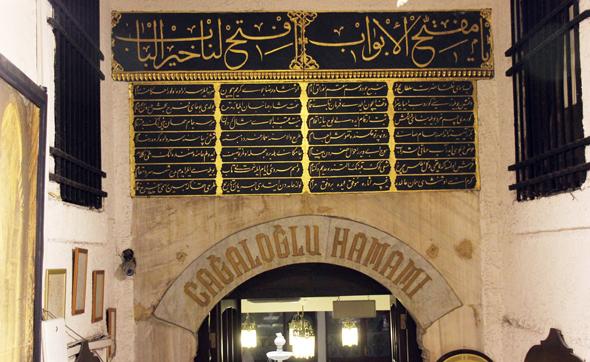 Der Eingangsbereich des Cağaloğlu Hamam vereint des Glanz längst vergangener Jahrhunderte. (Foto Karsten-Thilo Raab)