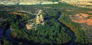 Taufstelle Jesu in Jordanien nun Weltkulturerbe