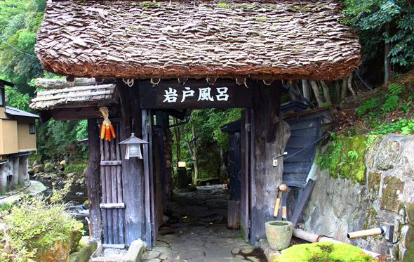 Unter dem altertümlichen Dach liegt der Eingang zum Shinmeikan Onsen in Kurokawa. (Foto Karsten-Thilo Raab)