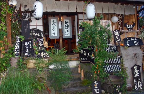 Die japanischen Schriftzeichen stellen Reisende oft vor Rätsel, doch viele Japaner sprechen gutes Englisch. (Foto Karsten-Thilo Raab)