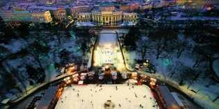Wintersport-Neuigkeiten: Ski & Comedy in Warth-Schröcken, Eistraum in Wien
