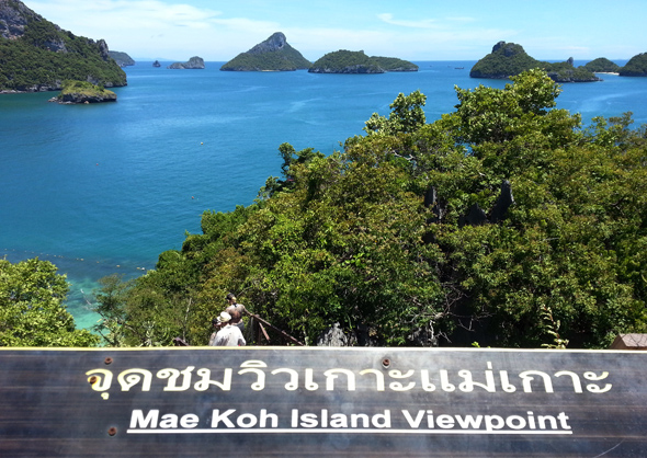 Panoramablick von Mae Koh auf den Mu Ko Ang Thong National Park. (Foto Karsten-Thilo Raab)
