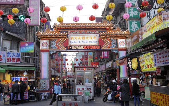 Der Rahohe Street gehört zu den beliebtesten in Taiwan.