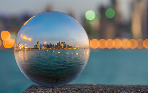 In Katars Hauptstadt Doha rückt ein neuer Museumskomplex in den Fokus des Interesses bei Kultur- und Geschichtsliebhabern.