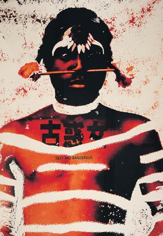 Andrew Brooks Bild eines Aborigines steht ebenfalls im Fokus. (Foto Queensland Art Gallery Foundation)