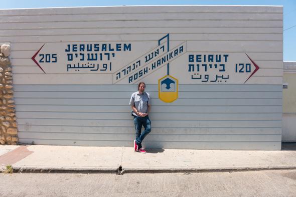 Auch Rosh Hanikra im Norden Israels ist gut ans Bahnnetz angeschlossen. (Foto David Scheibler)