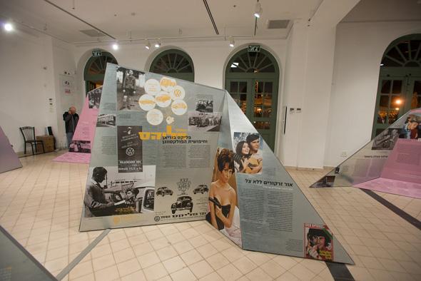 Auch hochkarätige Ausstellungen gehören zum Hamshushalayim. (Foto Shmuel Cohen)