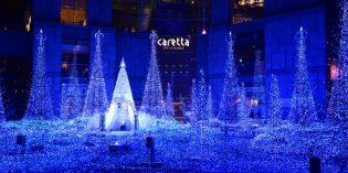 Es werde Licht – funkelnde Weihnacht in Tokio