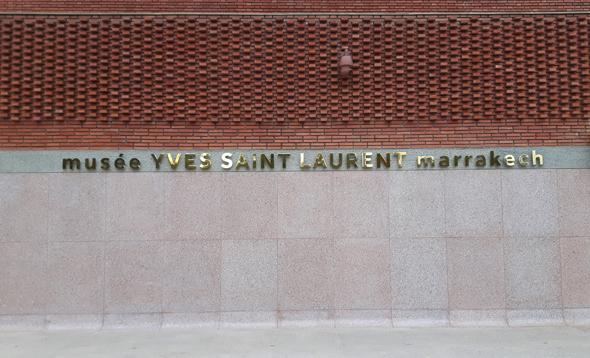 Das Yves Saint Laurent Museum widmet sich dem Leben und Werk des Modeschöpfers. - Foto Karsten-Thilo Raab