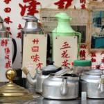 Tee-Schmecken zum Nulltarif in Macau