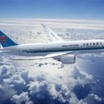 Neues vom Himmel: Direktflüge nach China, Flugsimulator in Dubai & Pianoklänge in Frankfurt