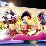 Shanghai feiert sich 20 Tage lang im großen Stil