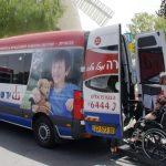 Israel: Services für Menschen mit Behinderung