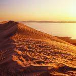 Katar: Naturschönheiten im Hinterland von Doha