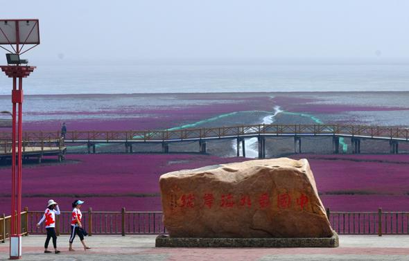 China - Red Beach