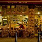Kulinarisches Highlight steigt in Jerusalem