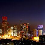 Today Art Museum mit neuer Ausstellung in Peking